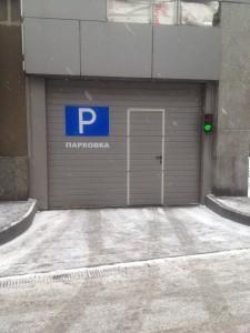 Въезд на подземный паркинг салона красоты Beauty Corner