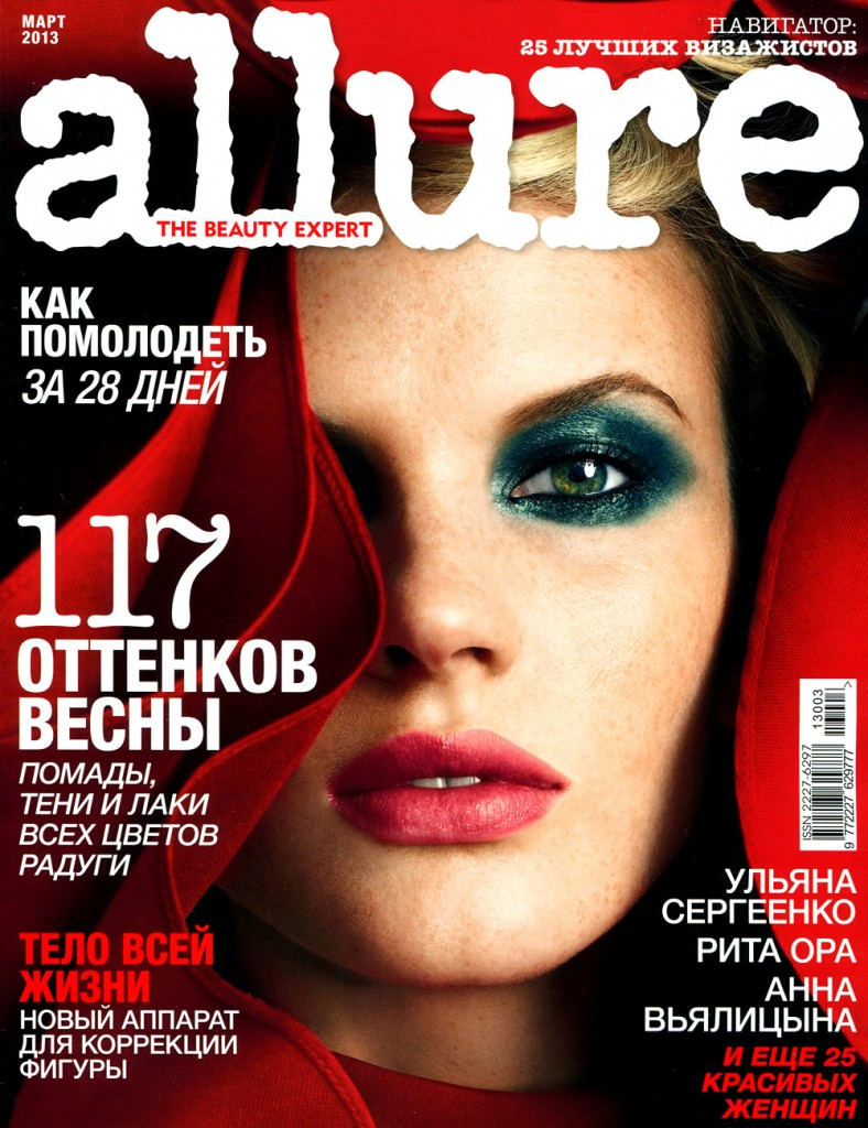 Allure-Russia-March-2013-Anne-Vyalitsyna-Magazine-Cover