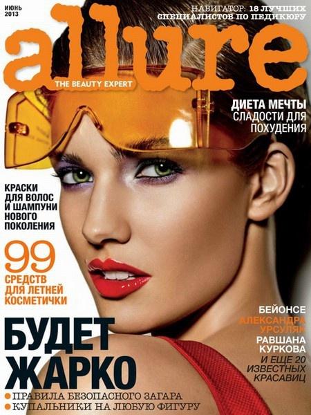Allure июнь 2013