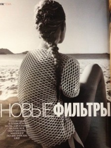 marieclaire1