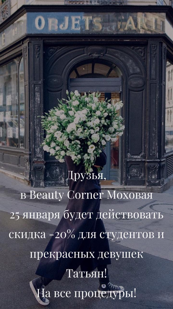 PHOTO-2020-01-22-16-07-29